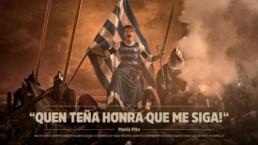 Campaña para nueva equipación RC Deportivo